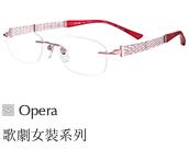 opera_ladies