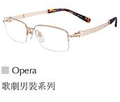 opera_mens